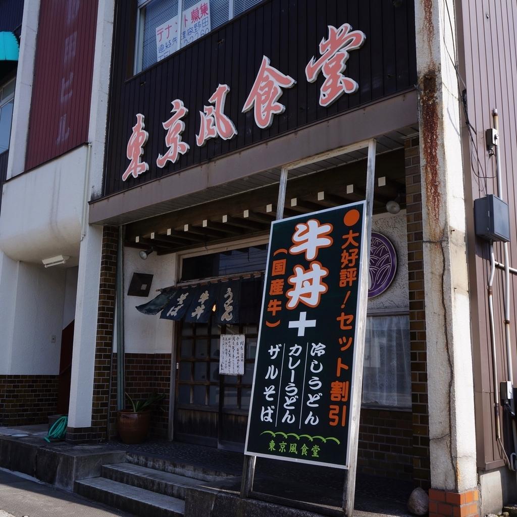 f:id:fukuitabi:20190304104452j:plain