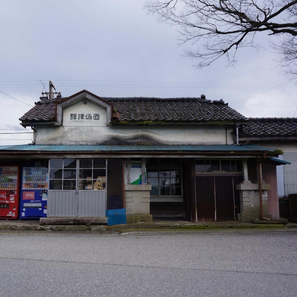 f:id:fukuitabi:20190304105116j:plain