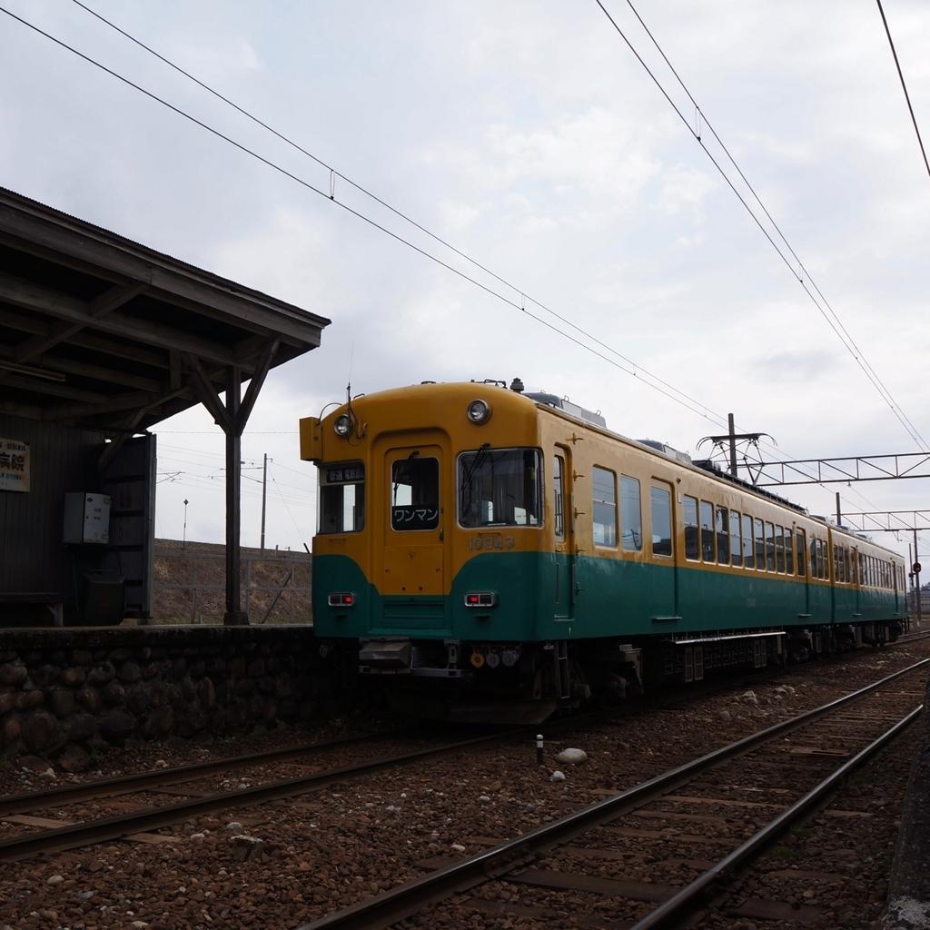 f:id:fukuitabi:20190304105534j:plain