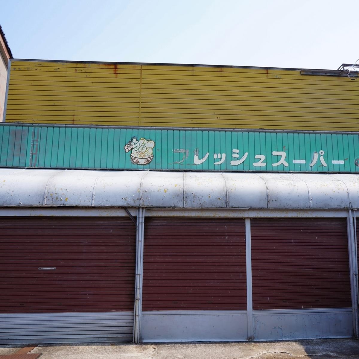 f:id:fukuitabi:20190317183659j:plain