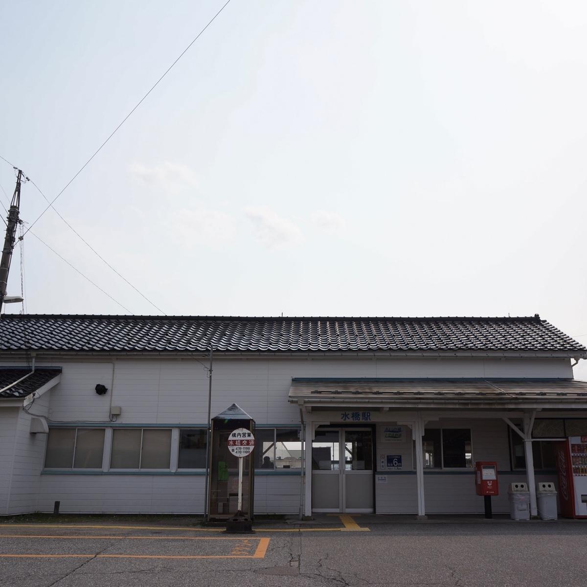 f:id:fukuitabi:20190317184622j:plain