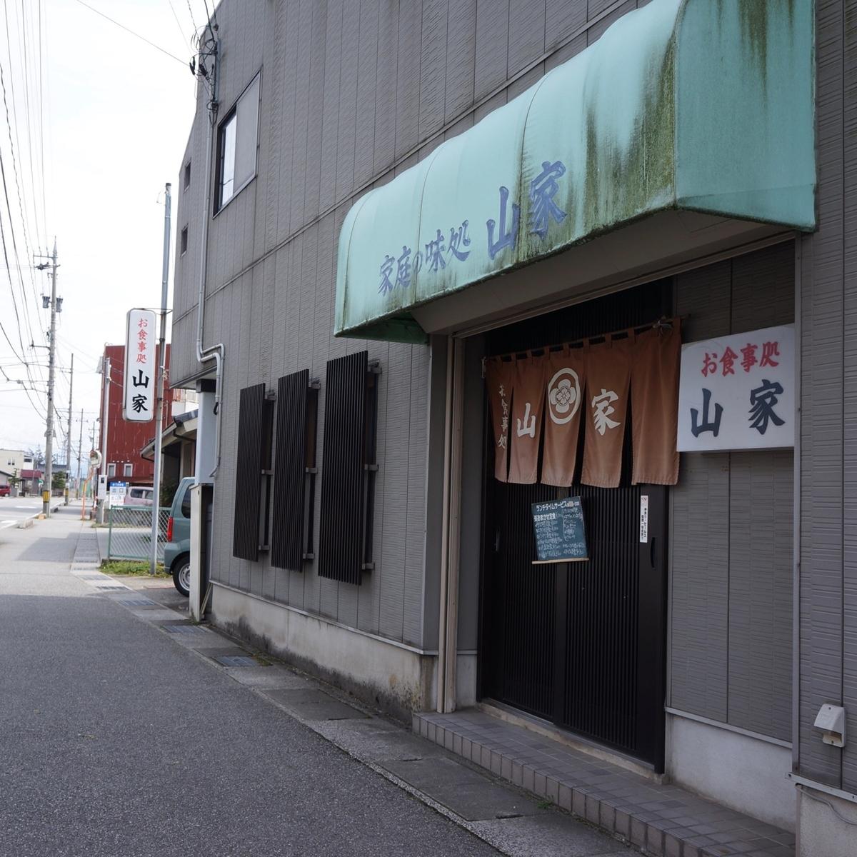 f:id:fukuitabi:20190324222858j:plain