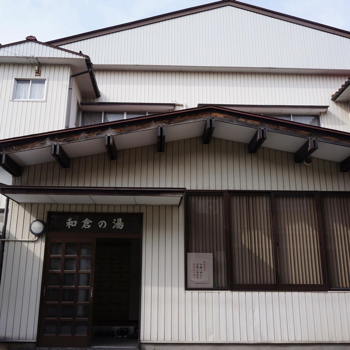 f:id:fukuitabi:20190324223842j:plain