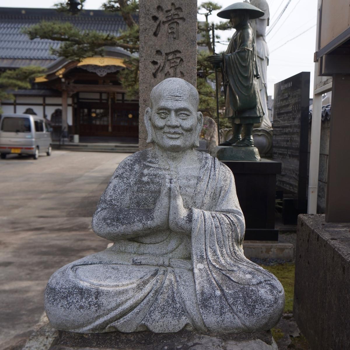 f:id:fukuitabi:20190324224541j:plain