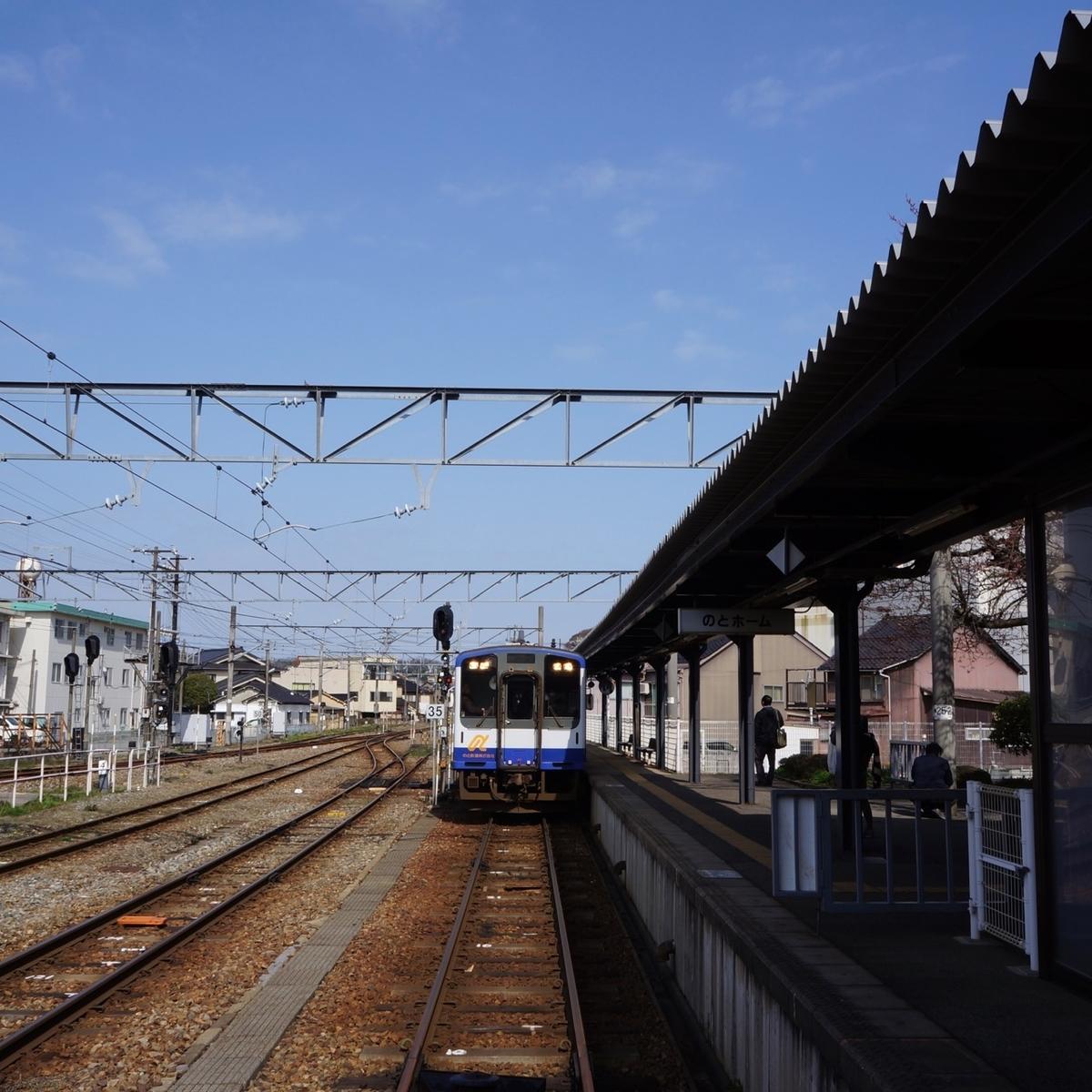 f:id:fukuitabi:20190407223959j:plain