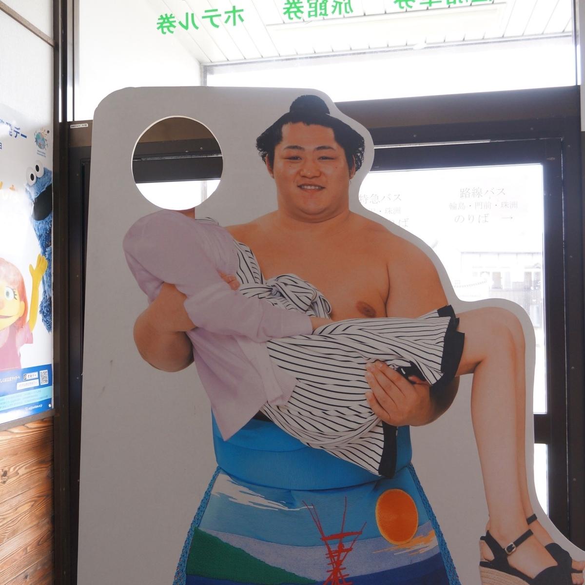 f:id:fukuitabi:20190407225234j:plain