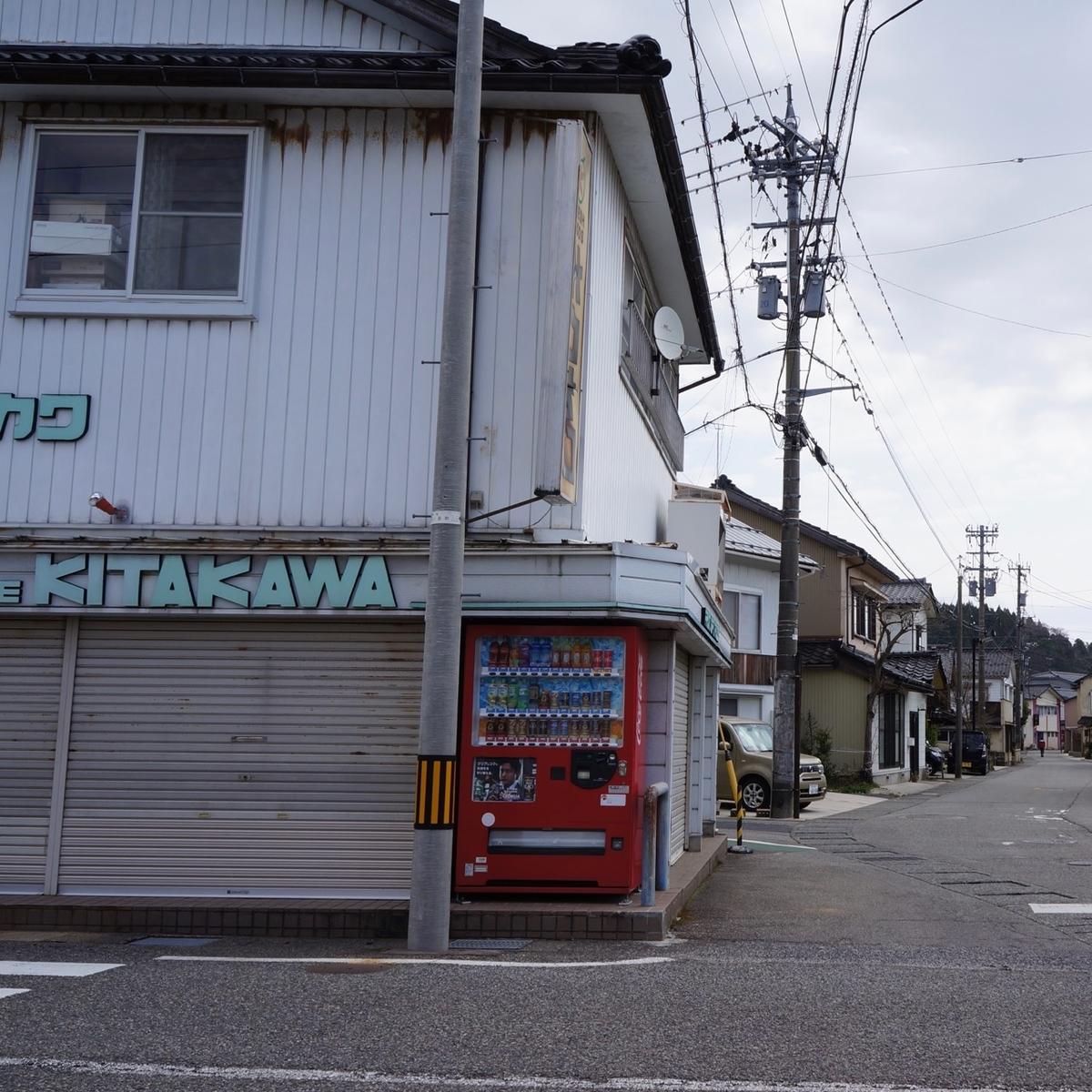 f:id:fukuitabi:20190407225655j:plain