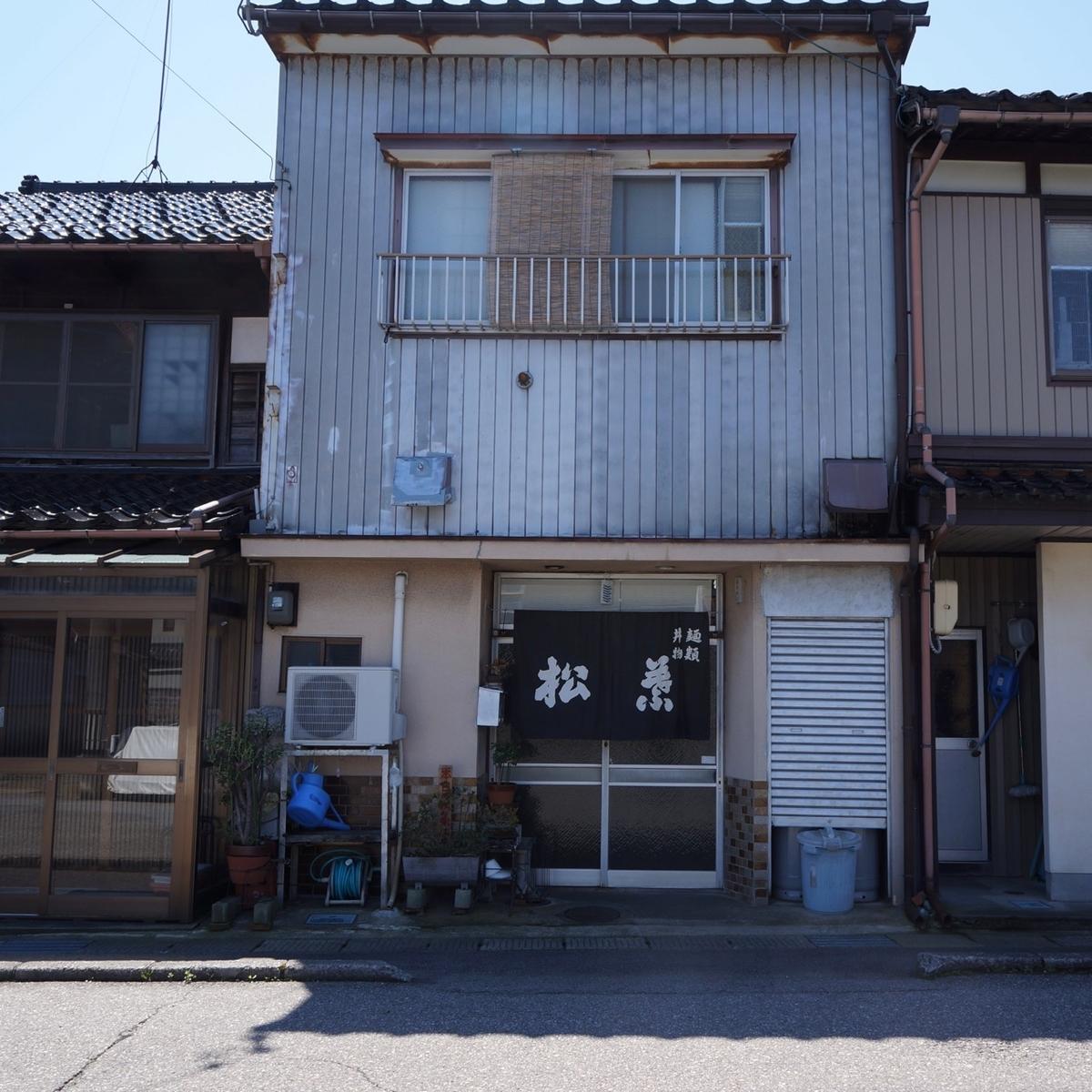 f:id:fukuitabi:20190414172004j:plain