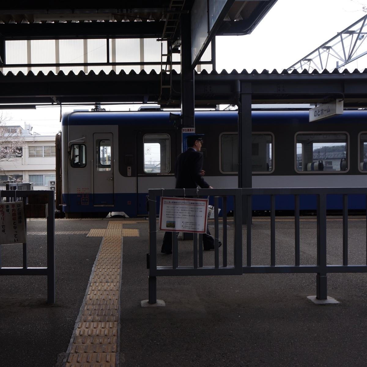f:id:fukuitabi:20190421162854j:plain