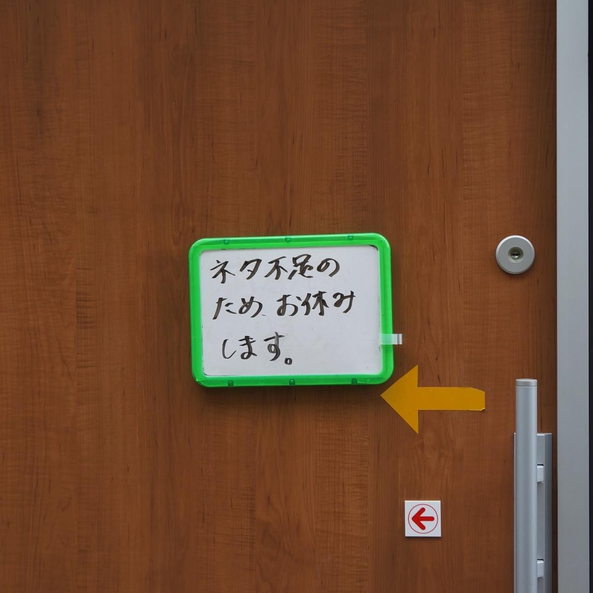 f:id:fukuitabi:20190421163014j:plain