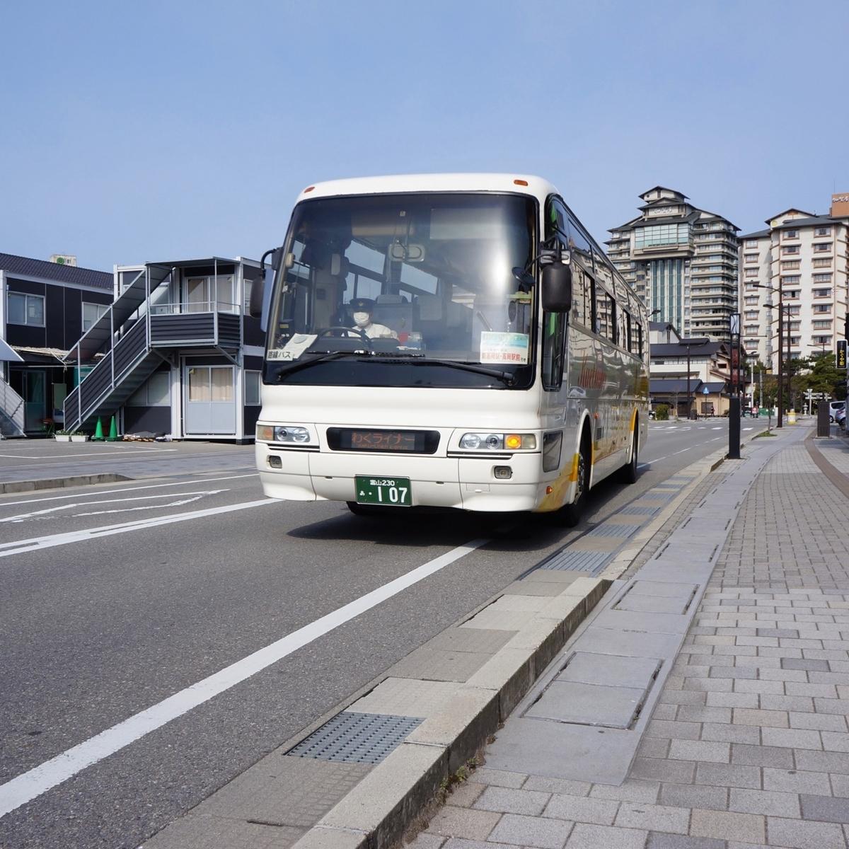 f:id:fukuitabi:20190429074007j:plain