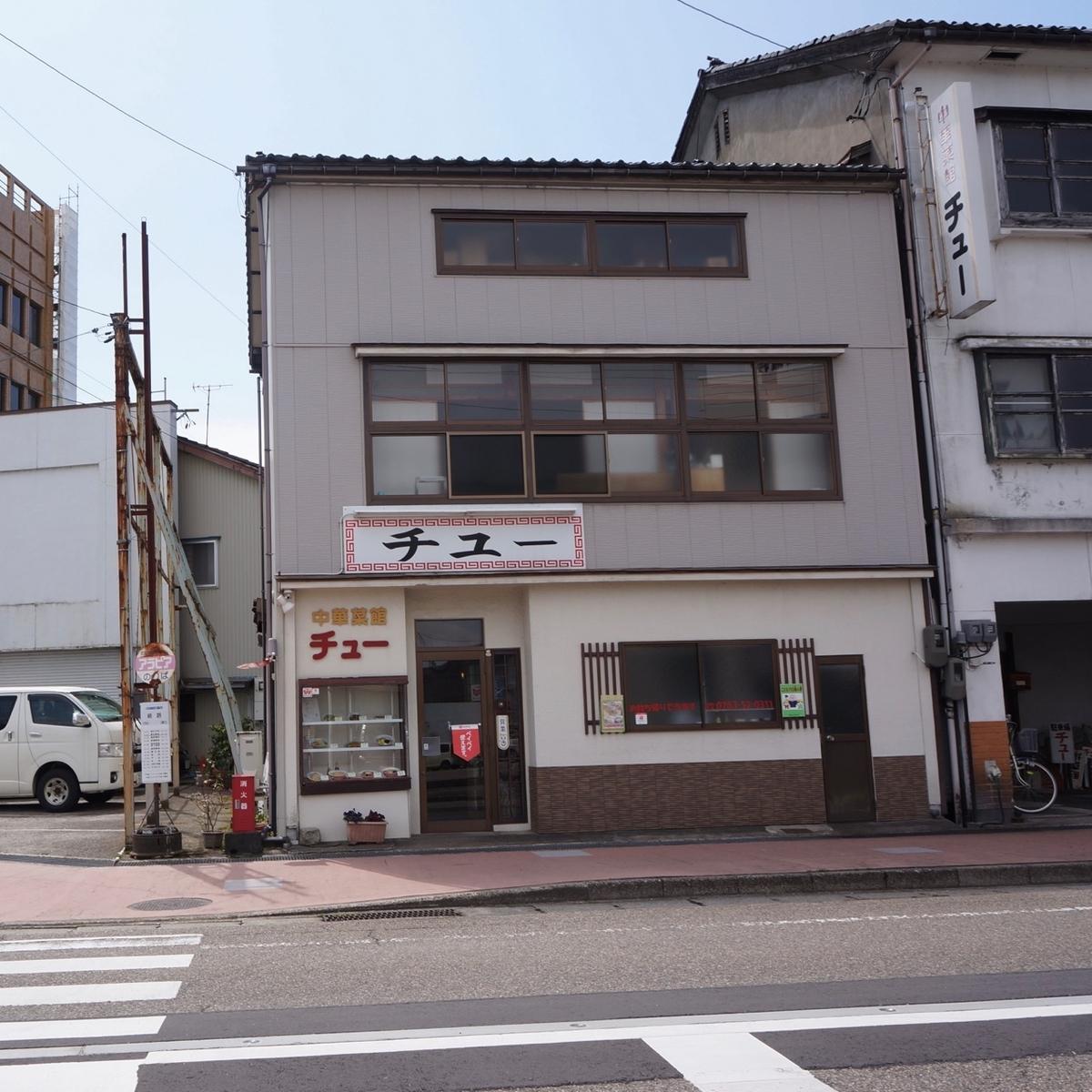 f:id:fukuitabi:20190429075019j:plain