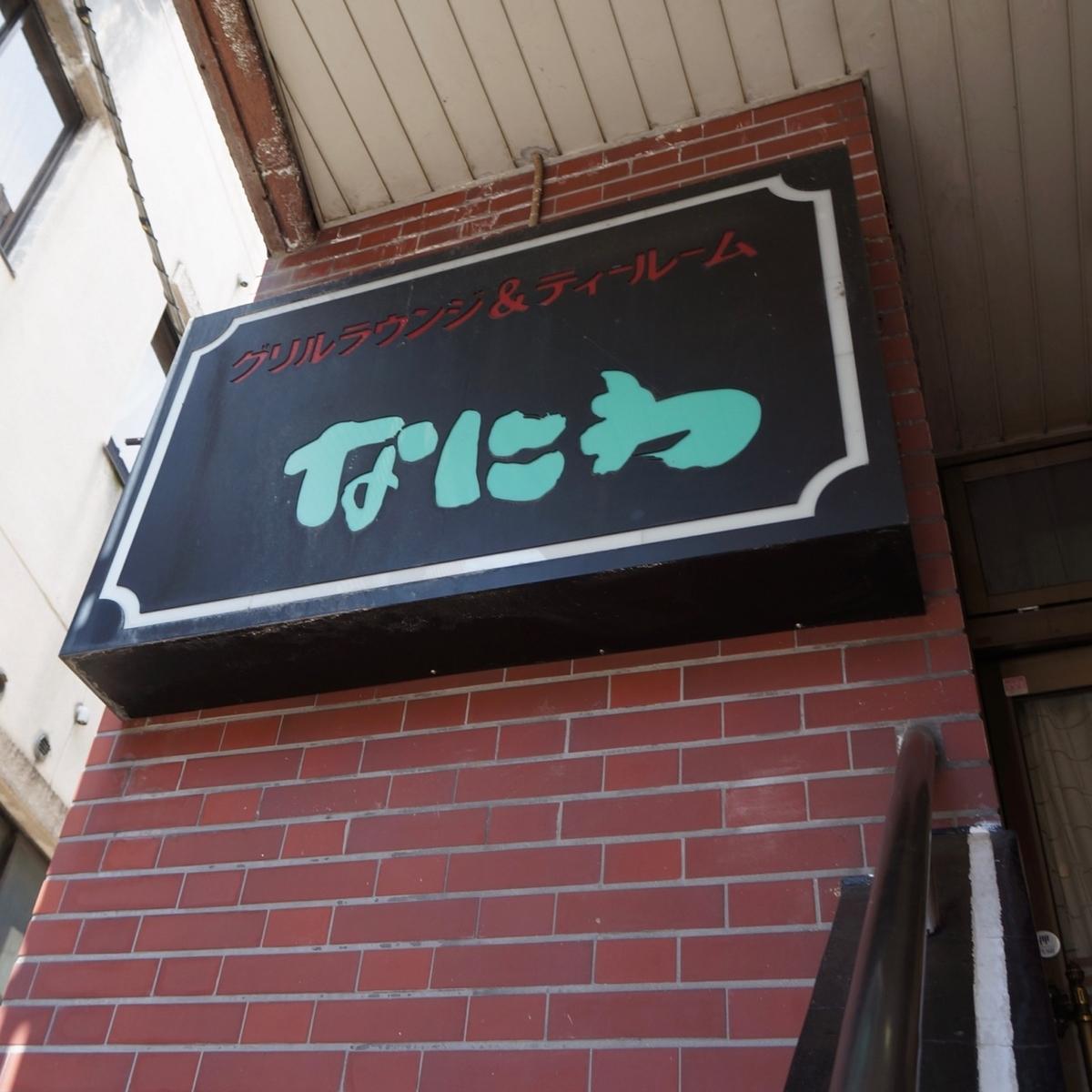 f:id:fukuitabi:20190429075450j:plain