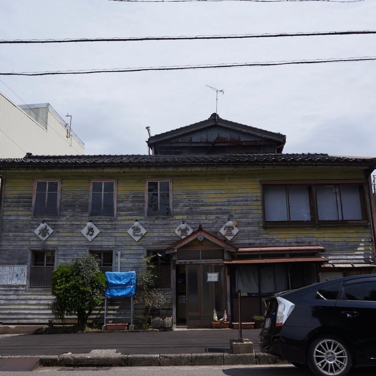 f:id:fukuitabi:20190429080054j:plain