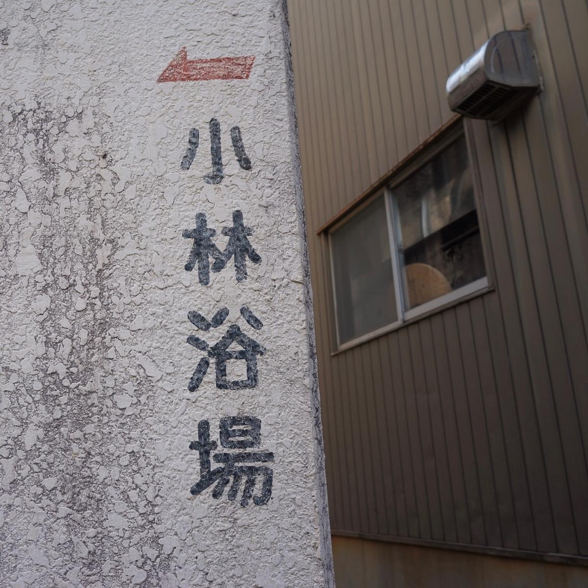 f:id:fukuitabi:20190429080246j:plain