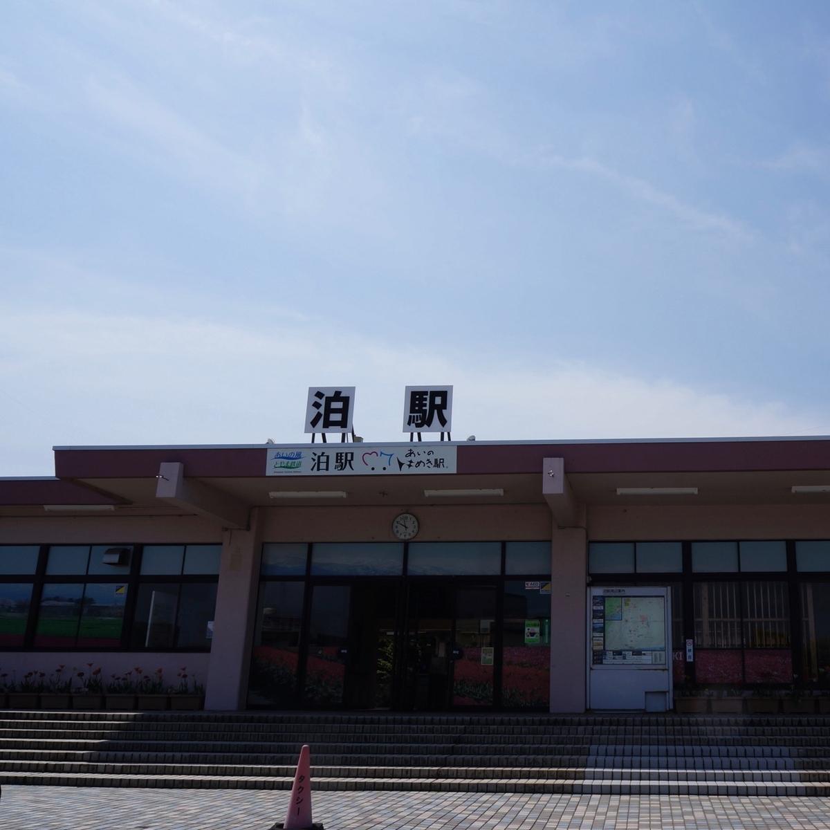 f:id:fukuitabi:20190505110623j:plain