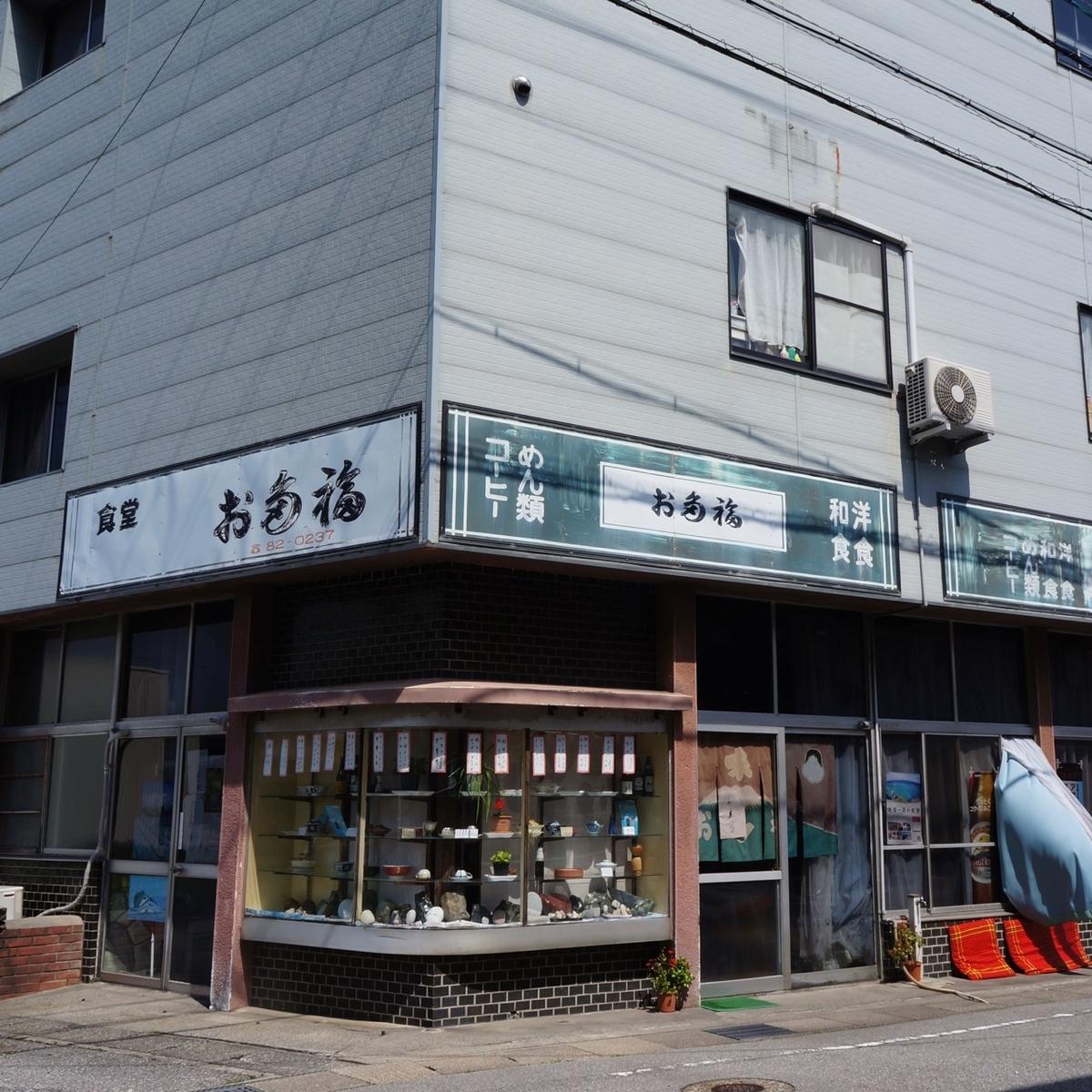 f:id:fukuitabi:20190505110647j:plain