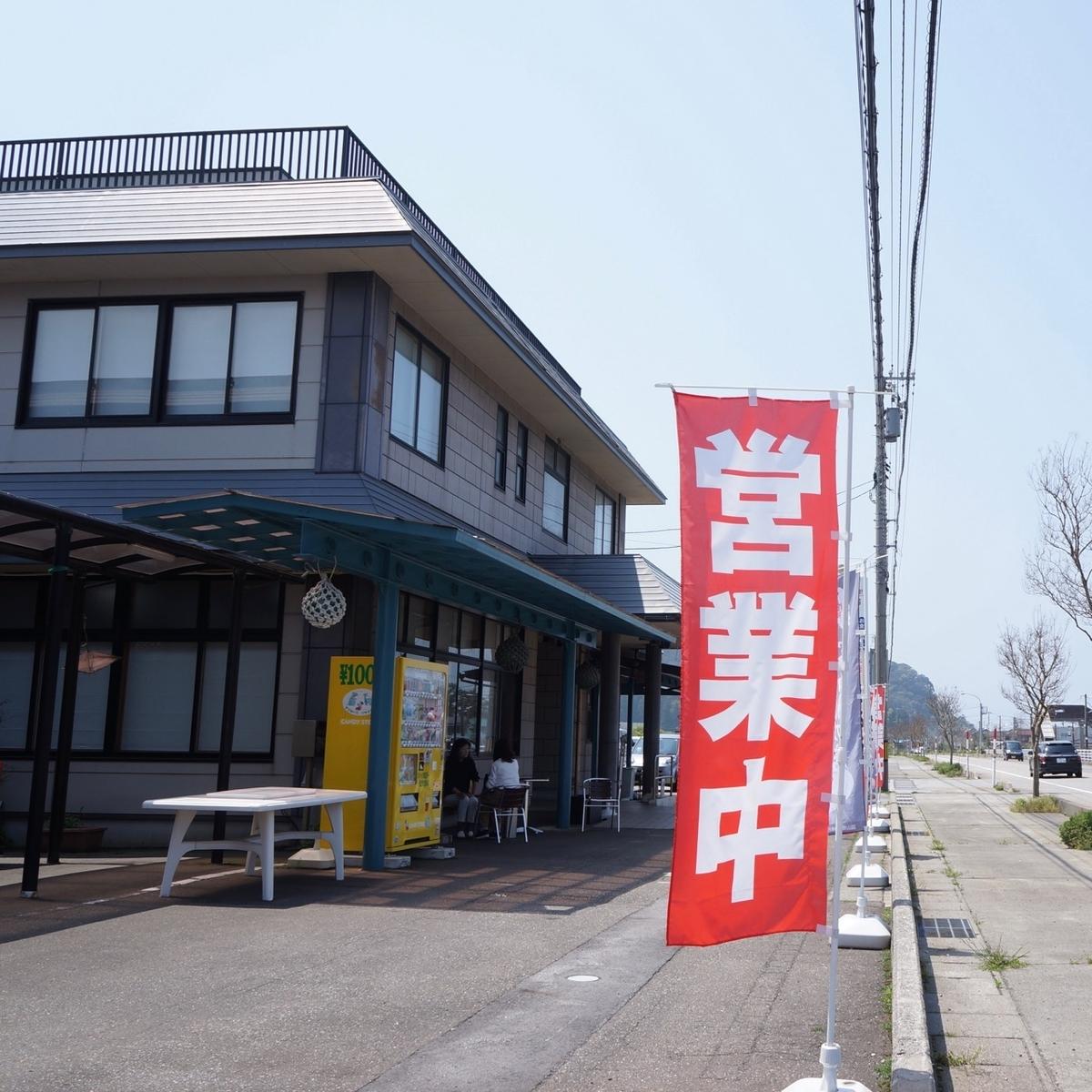 f:id:fukuitabi:20190505111248j:plain