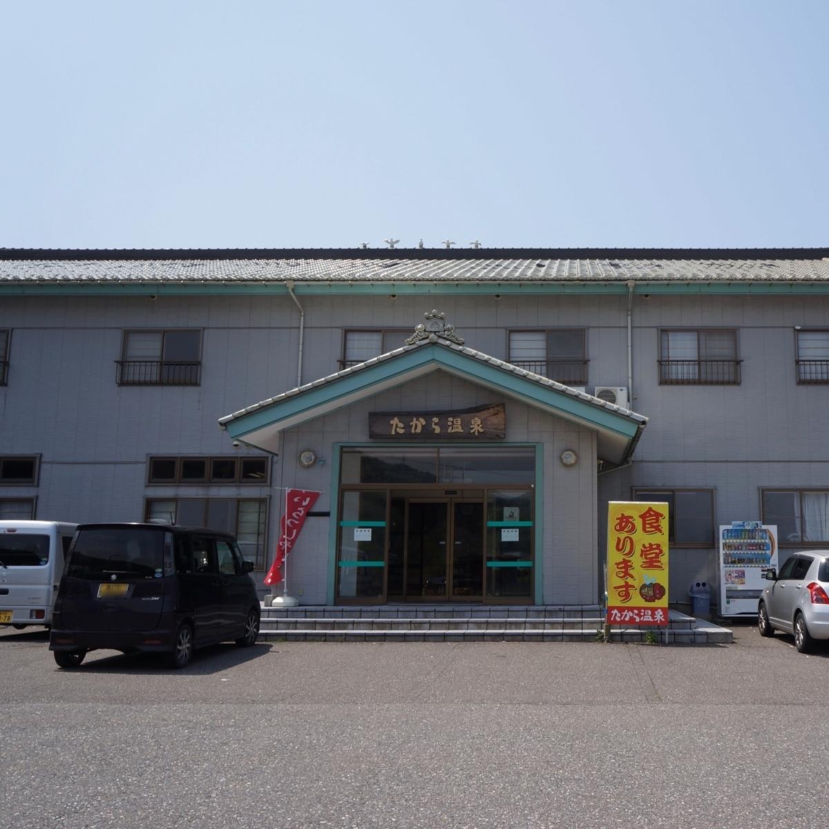 f:id:fukuitabi:20190505111448j:plain