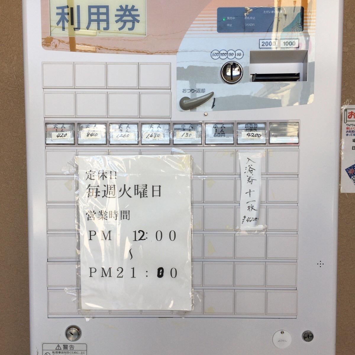 f:id:fukuitabi:20190512215422j:plain