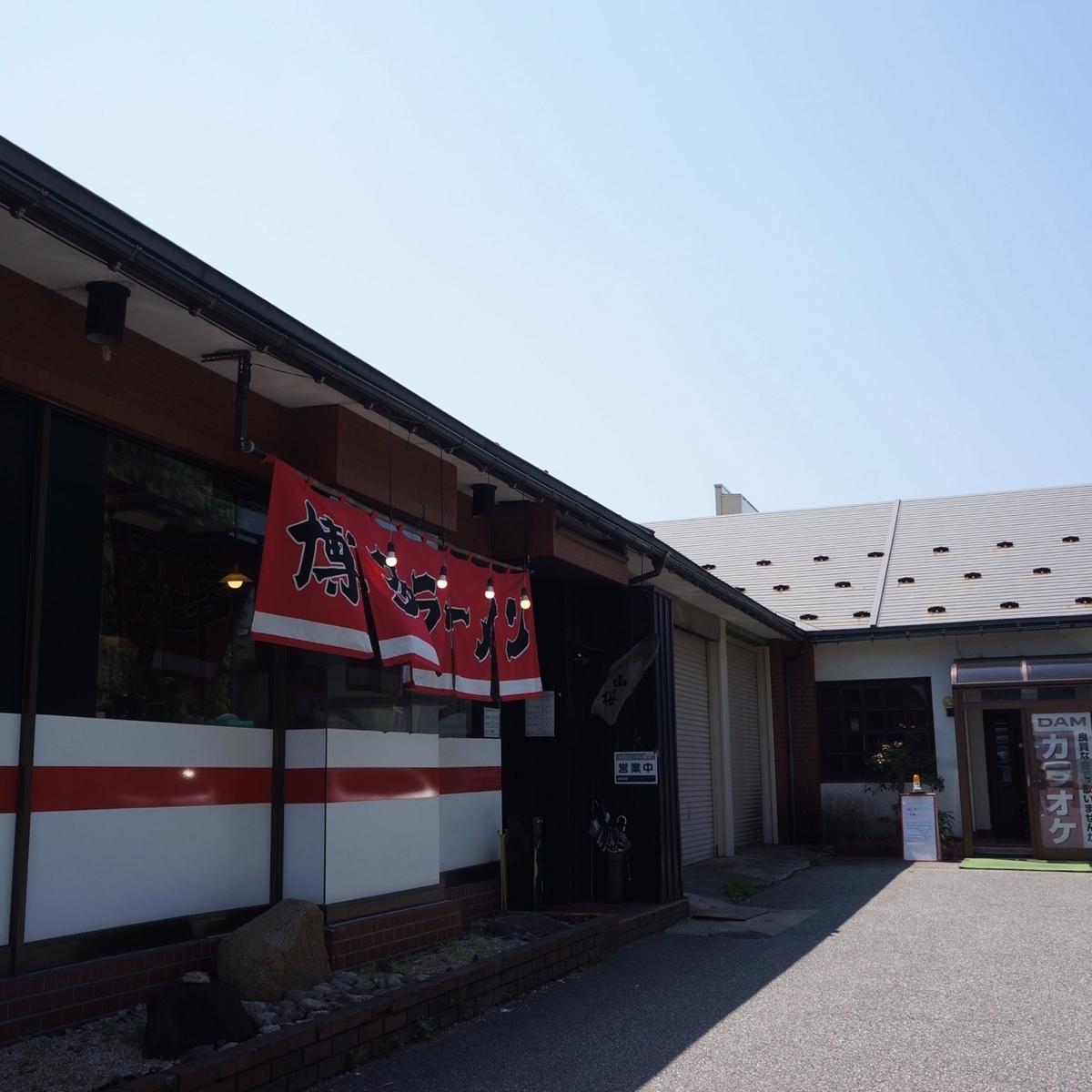 f:id:fukuitabi:20190519200948j:plain