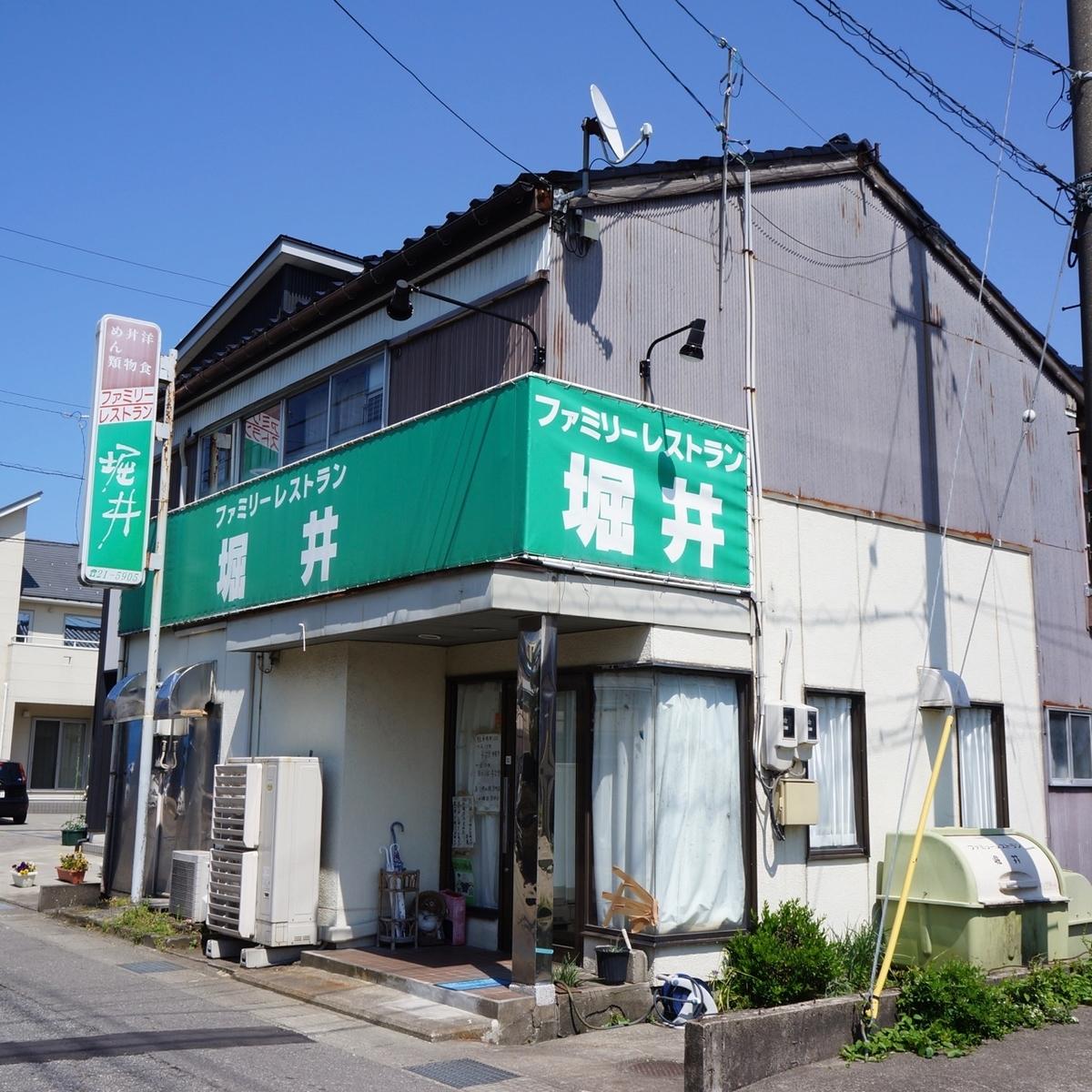 f:id:fukuitabi:20190519202638j:plain