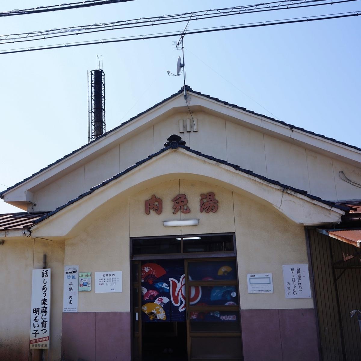 f:id:fukuitabi:20190519202702j:plain