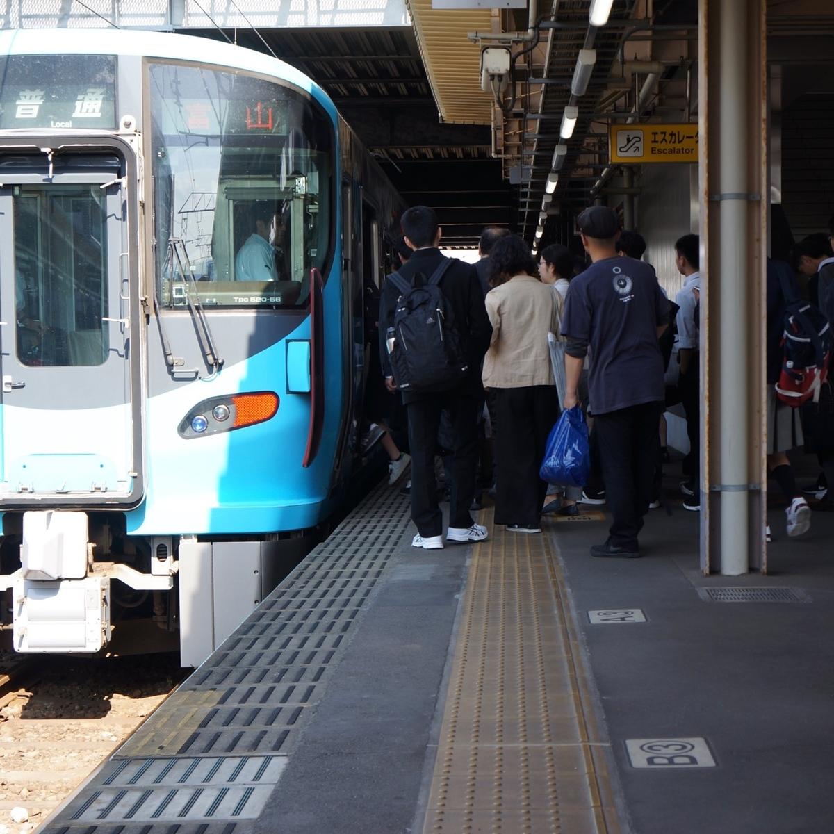 f:id:fukuitabi:20190519204410j:plain