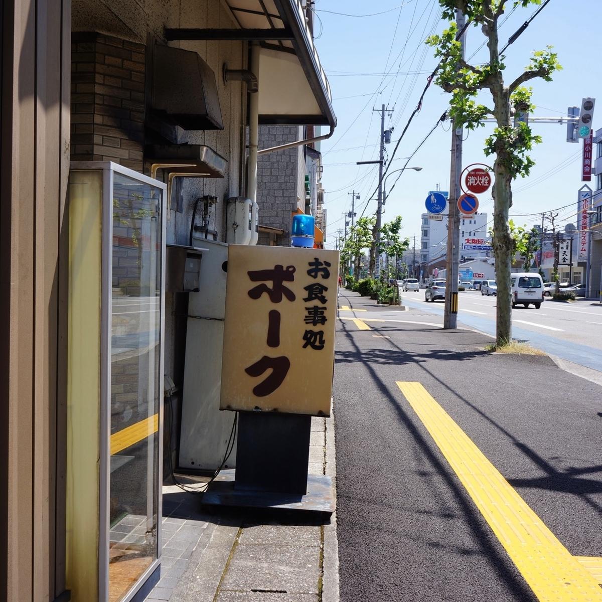 f:id:fukuitabi:20190526161528j:plain