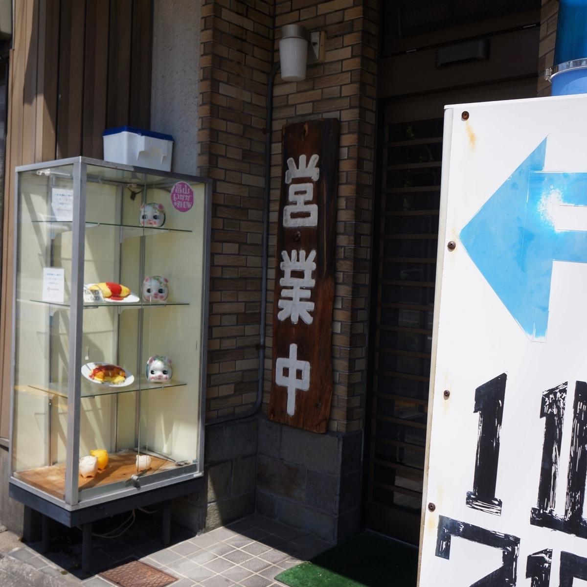 f:id:fukuitabi:20190526161741j:plain