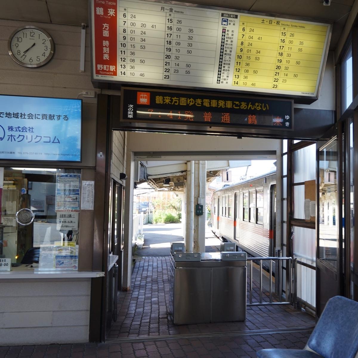 f:id:fukuitabi:20190531112605j:plain