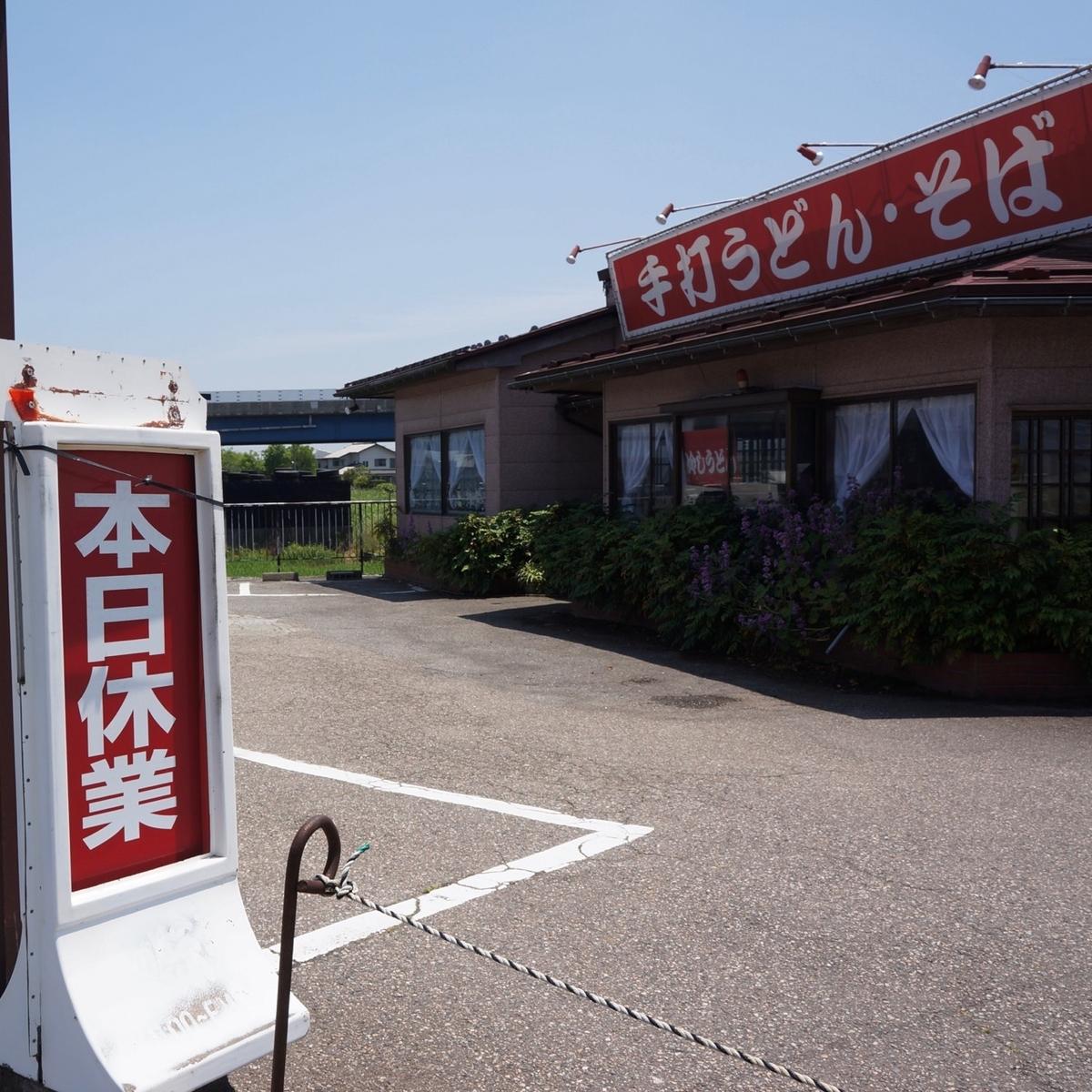 f:id:fukuitabi:20190608072632j:plain