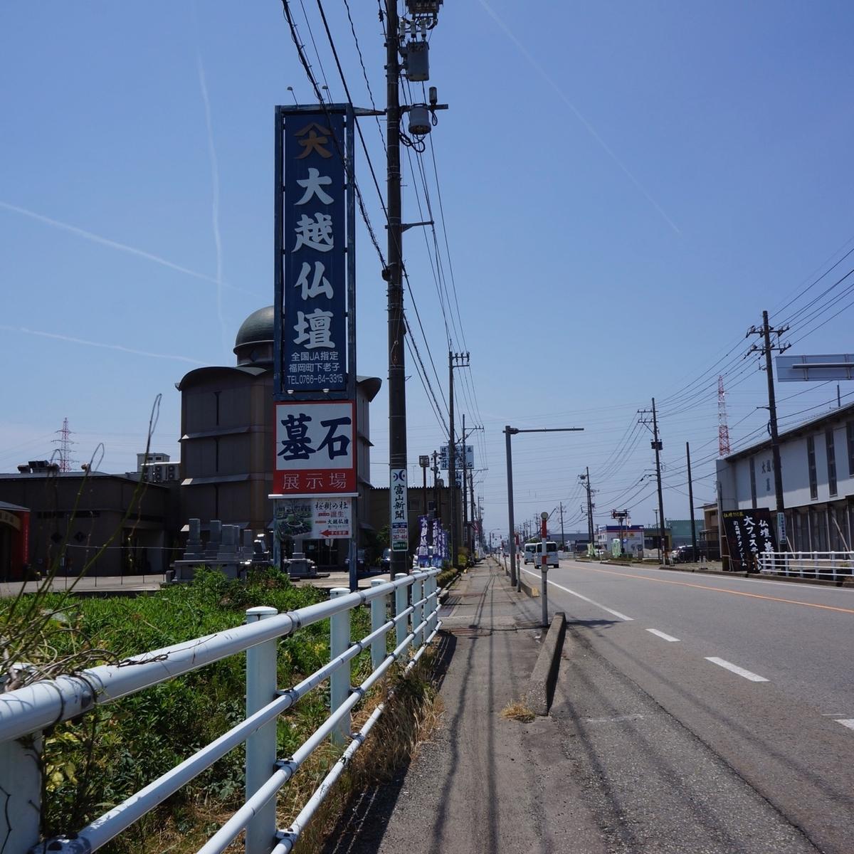 f:id:fukuitabi:20190608072732j:plain