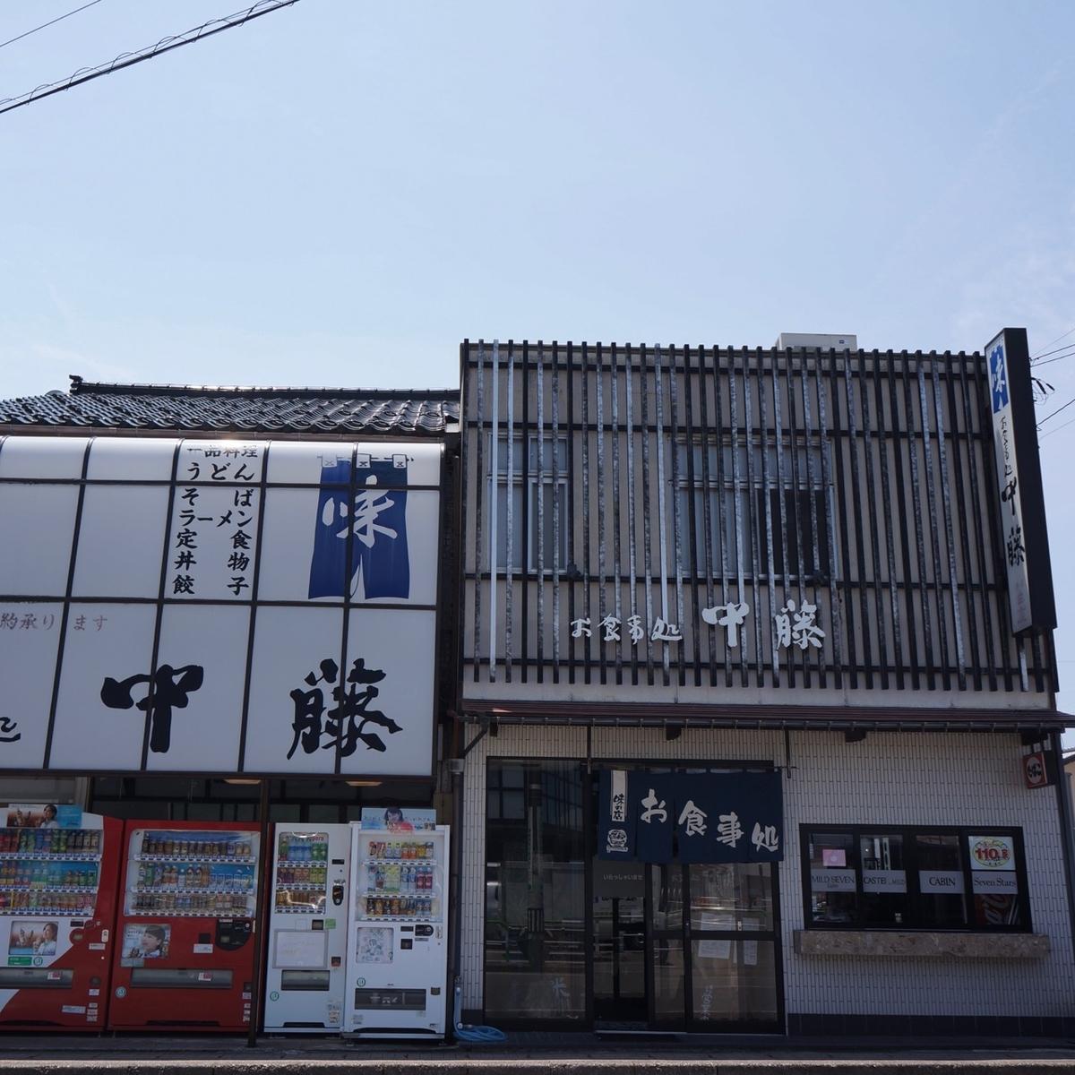 f:id:fukuitabi:20190608081137j:plain