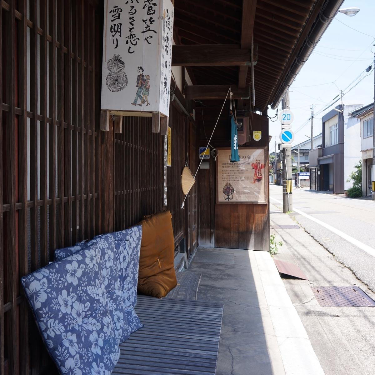 f:id:fukuitabi:20190608081252j:plain