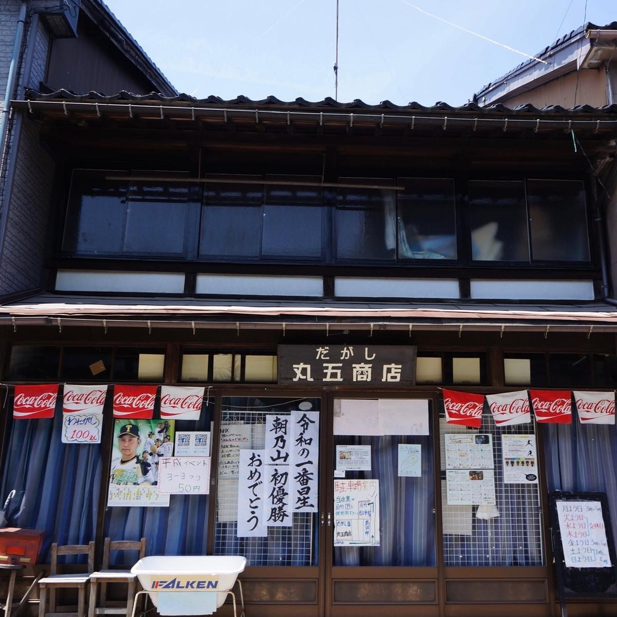 f:id:fukuitabi:20190608083110j:plain
