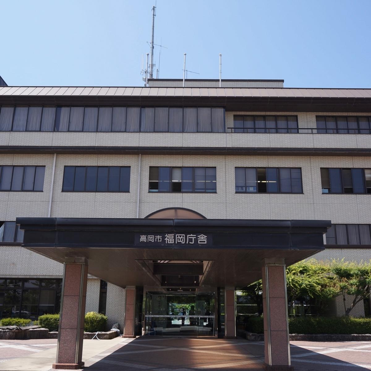 f:id:fukuitabi:20190608083243j:plain