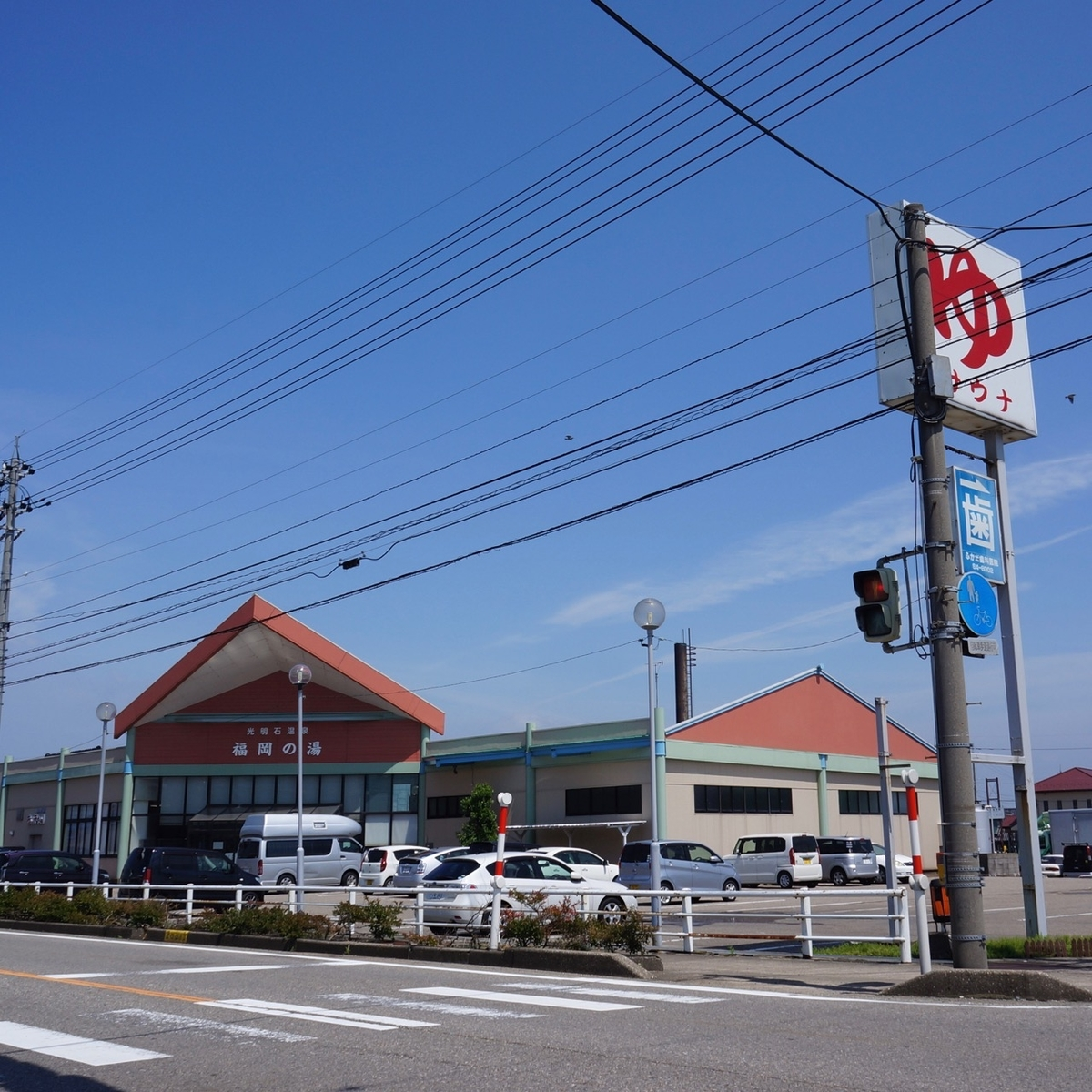 f:id:fukuitabi:20190608083552j:plain