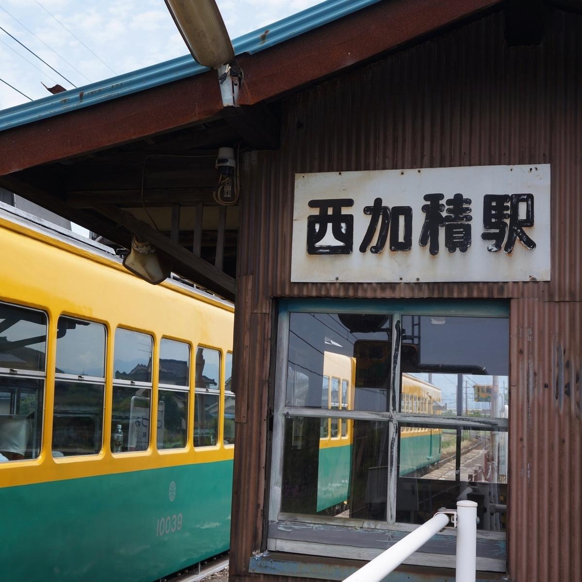 f:id:fukuitabi:20190615125859j:plain