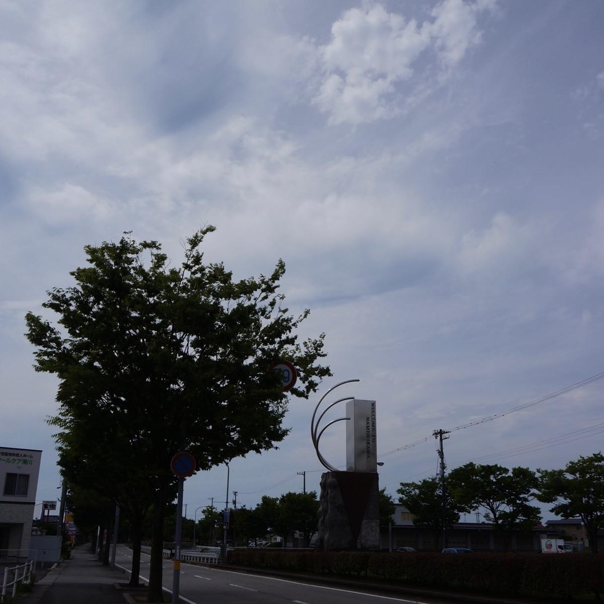 f:id:fukuitabi:20190615130255j:plain