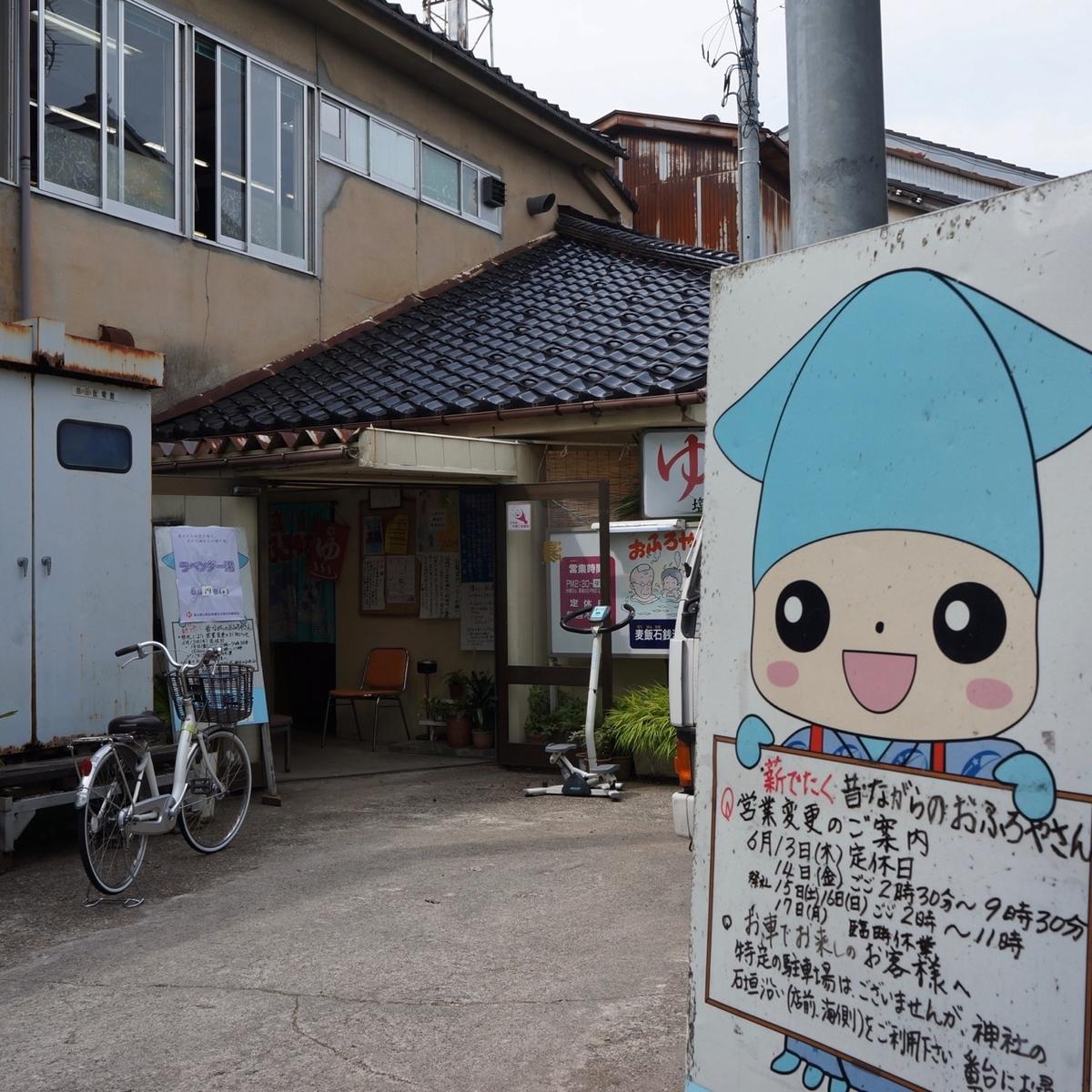 f:id:fukuitabi:20190615130447j:plain