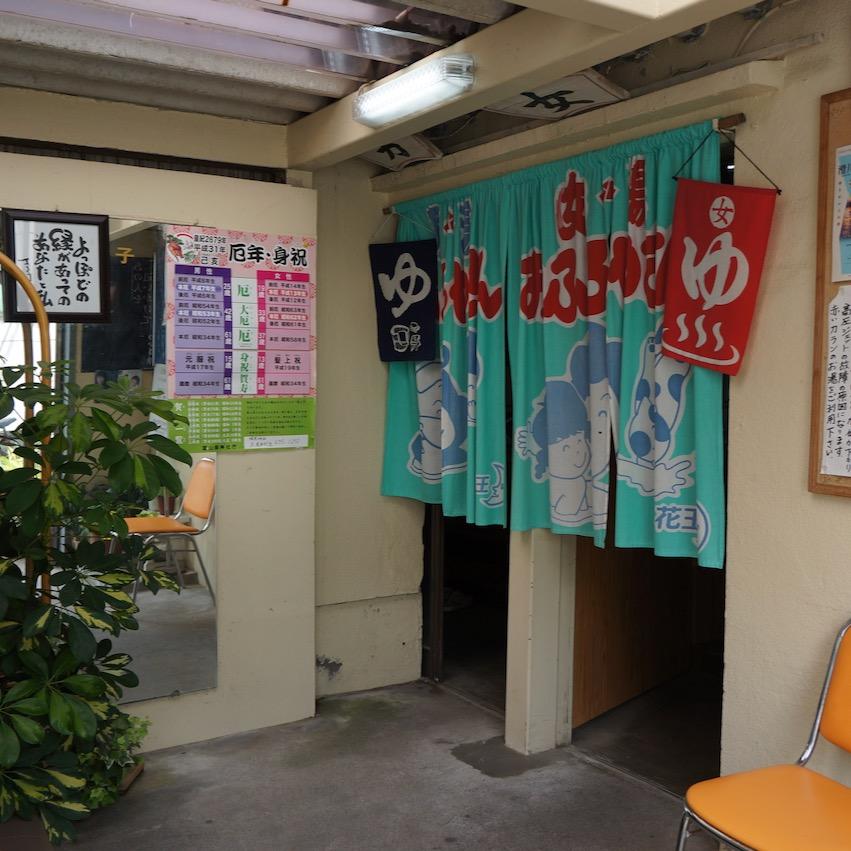 f:id:fukuitabi:20190615130527j:plain