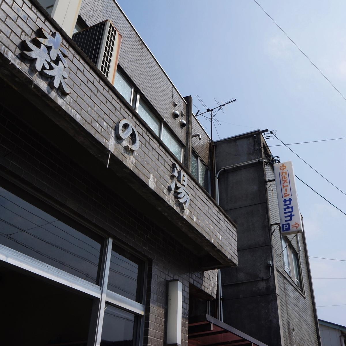 f:id:fukuitabi:20190622161756j:plain