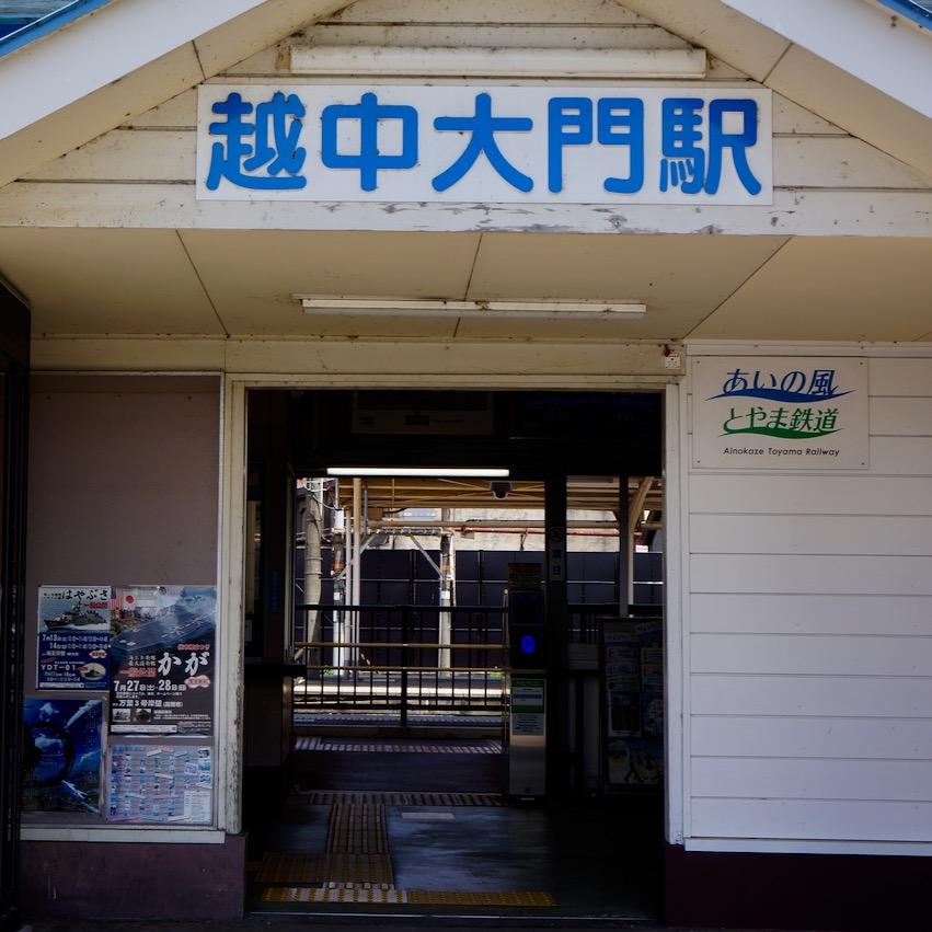 f:id:fukuitabi:20190626192437j:plain