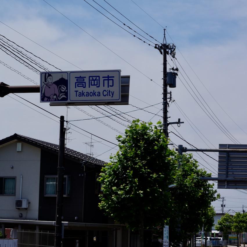 f:id:fukuitabi:20190626192821j:plain