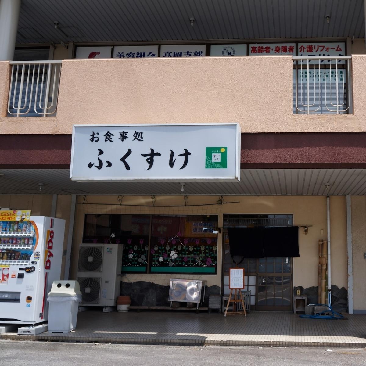 f:id:fukuitabi:20190626193910j:plain
