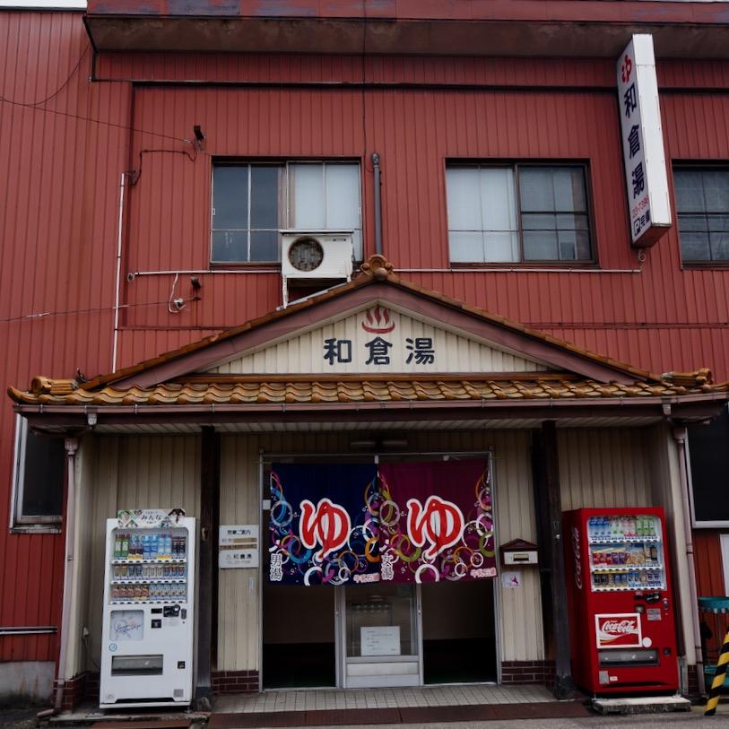 f:id:fukuitabi:20190626194816j:plain