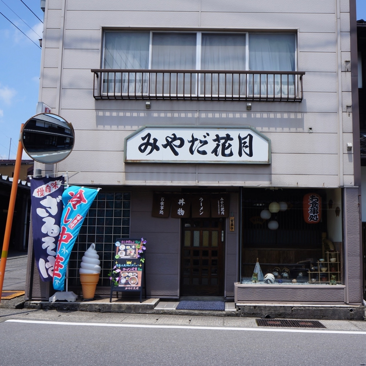 f:id:fukuitabi:20190713200812j:plain