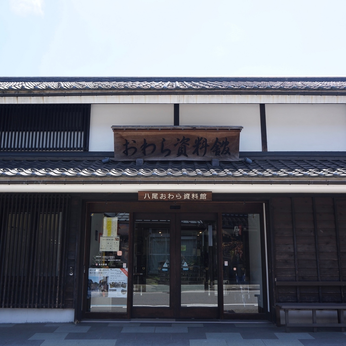 f:id:fukuitabi:20190713205154j:plain