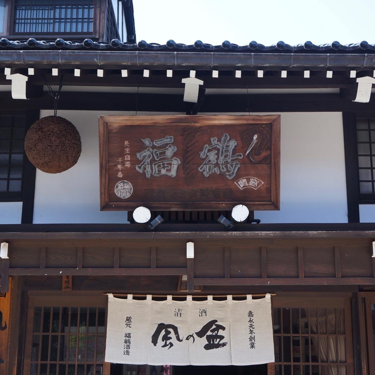f:id:fukuitabi:20190714074425j:plain